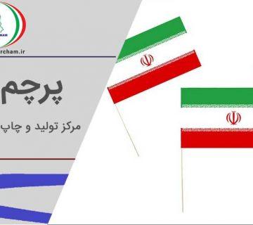 پرچم کاغذی