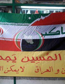 تولید پرچم (17)
