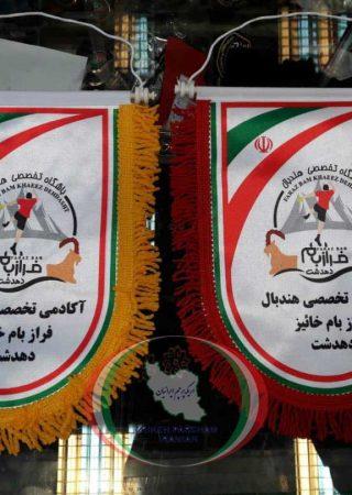 تولید پرچم (2)
