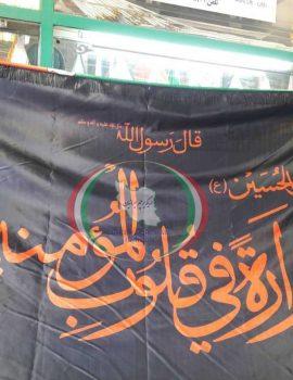 تولید پرچم (4)