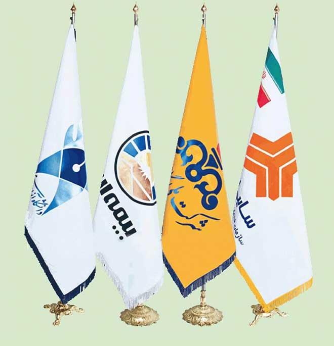 قیمت-پرچم