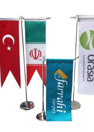 پرچم-عمودی