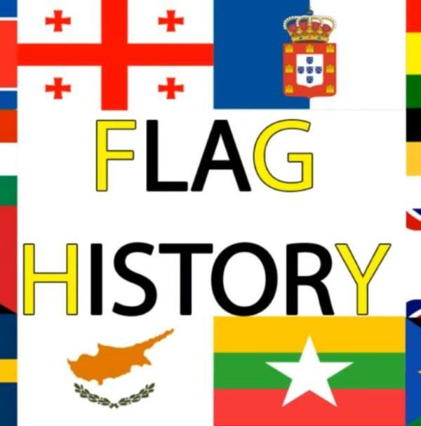 تاریخچه پرچم