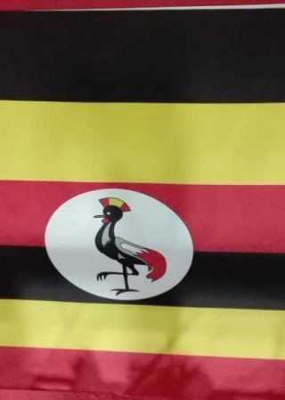 پرچم112