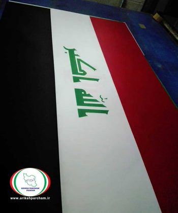 پرچم7