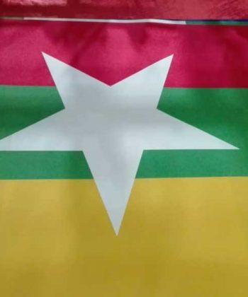 پرچم5