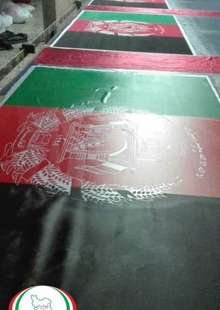 پرچم119