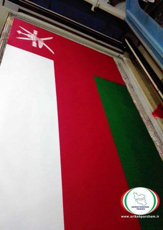 پرچم116