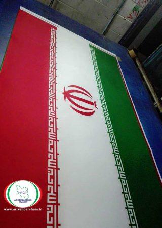 پرچم115