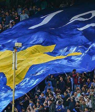 فوتبال پرچم3