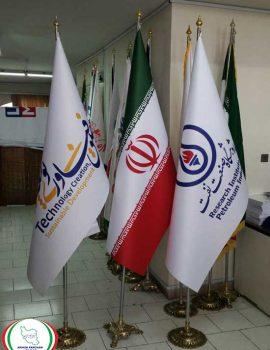 پرچم-ایستاده-ایران