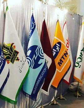 انواع-پرچم