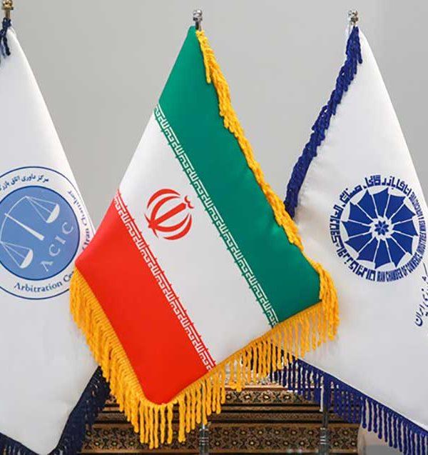 پرچم-رومیزی-وکالت